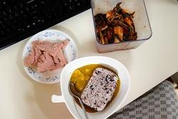 자취생의 식사시간, 카레와 햄 총각김치