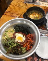 11시 야식먹기.. 강동 화로구이에서 비빔밥과 냉면