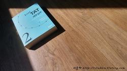 TAT2급(세무실무) 독학 교재선택과 OT