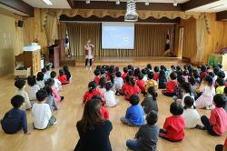 홍광유 인터넷 · 스마트폰 예방교육