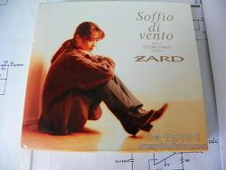 ZARD Soffio di vento ~Best of IZUMI SAKAI Selection~ 라이센스 리뷰