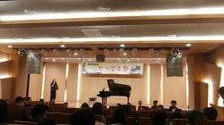 양평동 현대예음음악학원, 딸 아이의 피아노 정기연주회