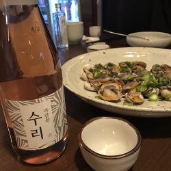 [홍대맛집_얼쑤] 한식주점&국순당 술도 안주도 얼~쑤