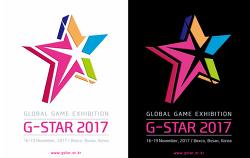 """2017지스타, """"국제게임전시회 지스타 2017'"""