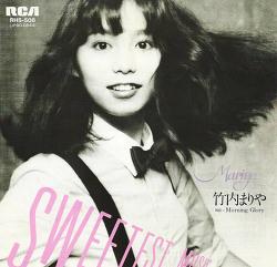 Takeuchi Mariya (竹内 まりや) - Plastic Love