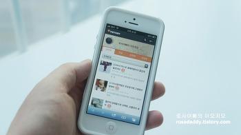 아이폰 유료어플, 신용카드로 쉽게 결제하기