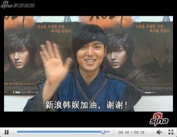 [영상] 이민호 중국시나 한국 엔터테인먼트 채널