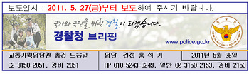 """""""6월 10일부터 운전학원 의무교육시간 단축(25→8시간)"""""""