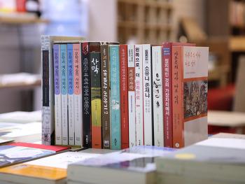6월 2일의 책 - 문학과 예술의 사회학, 수유냐 존재냐, 조선의 뒷골목 풍경