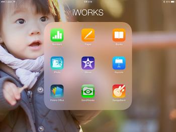 iOS에서 대량의 사진을 모든 유저와 공유하는 법