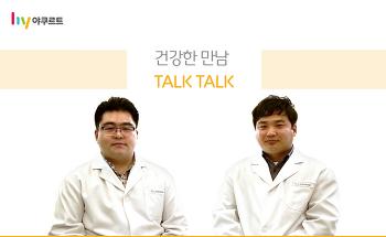 끝없이 진화하는 헬리코박터 프로젝트 윌 - 한국야쿠르트 중앙연구소 김주연 & 정승희 연구원 인터뷰