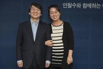 """안철수와 사제지간 이유미 긴급체포, """"이준서 지시에 의한 조작"""" 주장"""