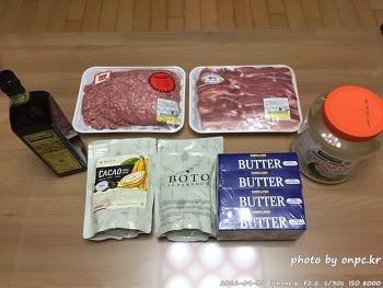 저탄수화물 고지방(LCHF) 식단과 장보기