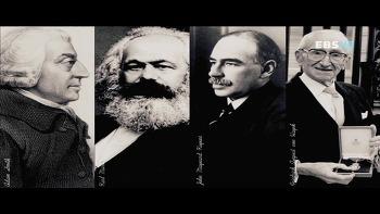 [Season 01] 세 번째 모임 안내 - 현대 경제학의 사상가들