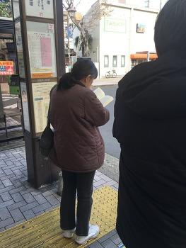 우리나라와 일본의 할머니,할아버지비교..