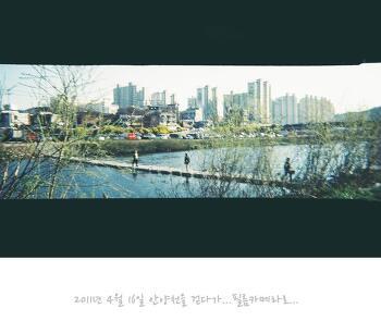 [2011년 4월 16일 안양천] 안양천의 예전 모습.