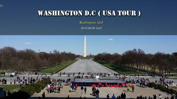 미국 워싱턴 Washington D.C 여행 (2015.04.04)