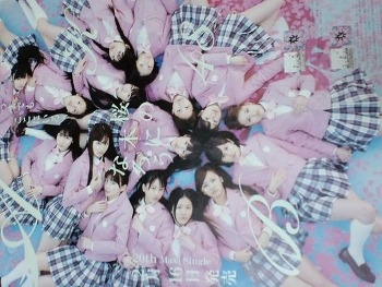 [J-Pop] AKB48 - 桜の木になろう(벚꽃 나무가 되자)