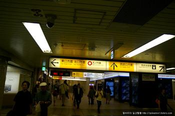 도쿄여행 2일 - 이케부쿠로(池袋)/오차노미즈(御茶ノ水)에서 방황하고 나카노(中野)로 이동