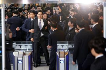 이재용 구속 및 구치소 수감...박영수 특검, 삼성의 아성 무너뜨리다