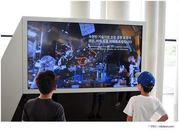 현대모터스튜디오 고양 견학에서 만난 LG 디지털 사이니지