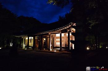 아름다운 남이섬의 여관, 정관루/서울에서 가까운 곳으로의 힐링 여행
