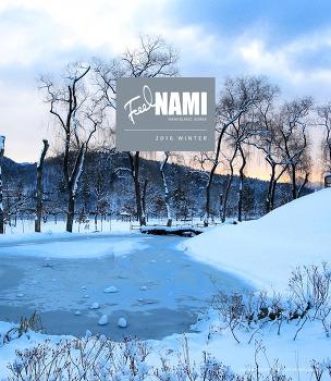 [남이섬소식지] 2016 FEEL NAMI, Winter