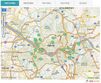 자전거 수리점 추천 - 서울시 자전거 무상 수리센터