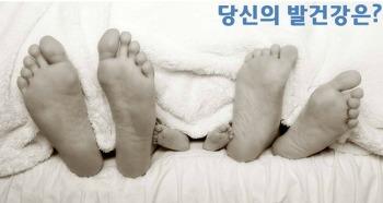 발이란? 발과 발목관절의 해부학
