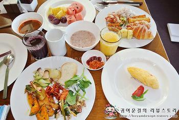 [광장동 맛집/워커힐 맛집]전망좋은 w워커힐호텔 조식뷔페 w호텔 키친