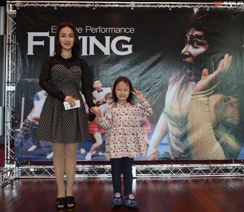 서울 어린이 공연 FLYING 플라잉 엄마 아빠 아이 모두가 만족!