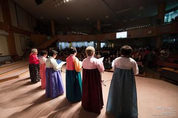 2016 인천공항교회 추수감사절 축제