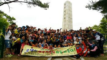 [완주소양서초교] 2016년 1차 마을탐방