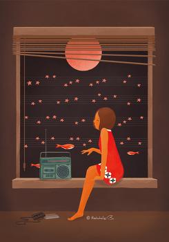 달빛 콘서트