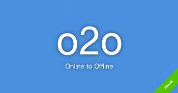 주목받는 IT 용어, O2O(Online to Offline)란 무엇일까요?