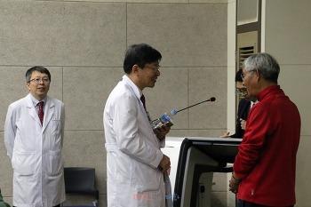 [중국 상인과 상방] 고대구로병원 교양강좌