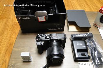 캐논 파워샷 G3X 구입 1박2일사용기