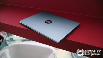 슈퍼 슬림 메탈 노트북 HP 엘리트북 폴리오 G1 장점과 단점
