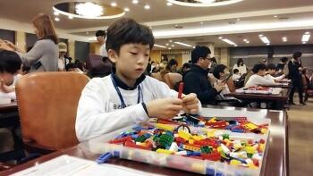 LEGO, 미래를 건설하라!