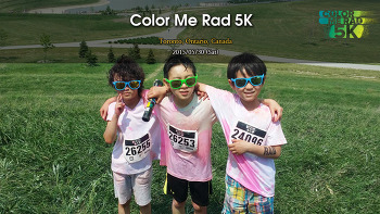 토론토 Color Me Rad 5K (2015.05.30)