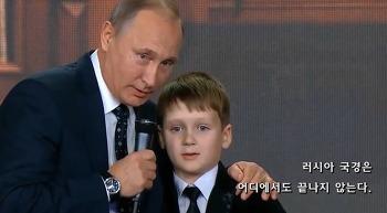 푸틴, 러시아 국경은 끝이 없다