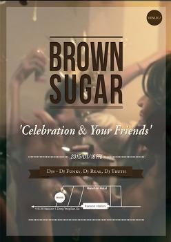 이태원 베뉴에서 열리는 Brown Sugar 파티에 초대합니다