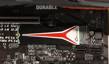 플렉스터 M8Pe M.2 NVMe SSD 512GB 벤치마크 발열