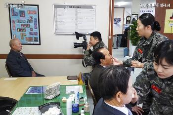 '국민과 함께' 해병대1사단 의료지원 및 장수사진 촬영 봉사