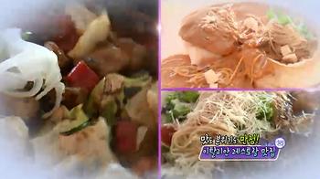 [진주맛집] 맛도 분위기도 만점! 이탈리안 레스토랑 맛집(진주시 금산면 알록)