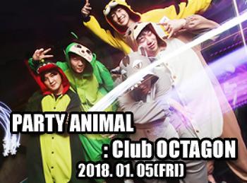 2018. 01. 05 (FRI) PARTY ANIMAL @ OCTAGON