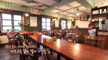 수요미식회 얼큰해물버섯수제비 - 서울 종로구 인사동 얼큰한 조백이 수제비 위치 및 주소 메뉴 가격