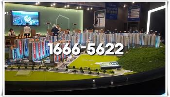 [사천/미분양아파트] 사천 스위첸 모델하우스, 미분양세대