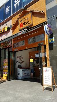 명랑 핫도그 <명랑시대 쌀핫도그> - 파주 운정점