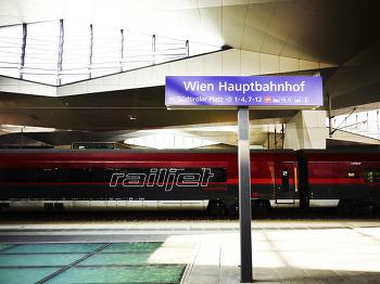Railjet 열차